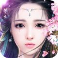 神剑画江山内购修改版v1.0.1