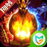 1.80金蛇火龙传奇手机版v1.0.0