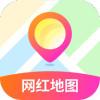 网红地图(旅游服务助手)v1.0.0极简版