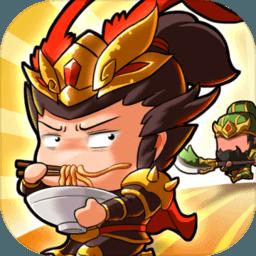 三国乱世战魂安卓版v2.0.1官方版