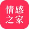 情感之家安卓版v1.8.0手机版