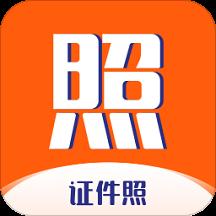 证件照相馆(自拍神器)v1.2.1清爽版