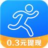 跑步赚钱(手机赚钱)v1.3.0精简版