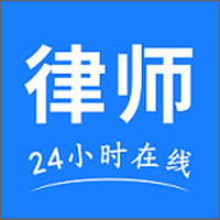 律师24官网版v2.0.0