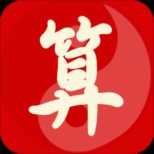 八字风水算命起名大全软件v1.0.0精简版