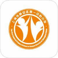 静安区第一中心小学素质教育评价平台v1.1官方版