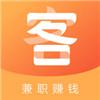 悬赏客兼职赚钱平台v3.2.02精简版