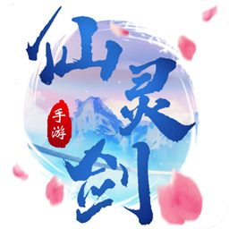 仙灵剑ol安卓版v1.01