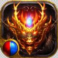 灭神传世安卓版v0.9.5最新版