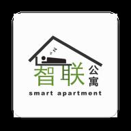 智联公寓安卓版v2.3.0