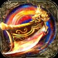 武神英雄传bt版v101.0.5无限元宝版