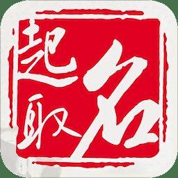 小浩起名名字大全软件v1.0.0最新版
