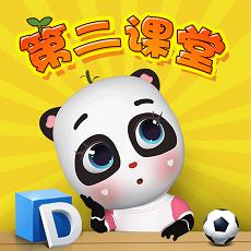 熊猫滚滚第二课堂安卓版
