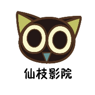 仙枝影院免费版v1.0