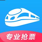 智行抢票(抢票神器)v8.2.1极速版