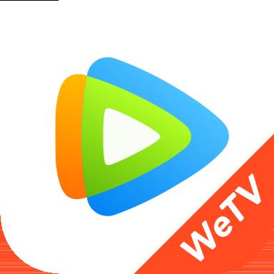 腾讯视频国际版wetv最新版本v2.4.0.5570