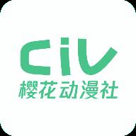 樱花动漫专注动漫官网版v1.6.1安卓版