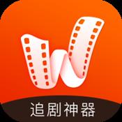 海鸥影视2288版(追剧神器)v1.2.1免费版