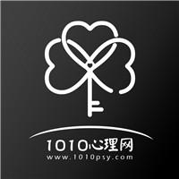 1010心理咨询师手机版v1.0