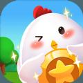 欢乐养鸡场(养鸡赚钱)v0.1免广告版