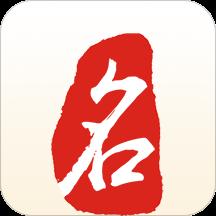 2020陈姓男孩官方版v1.0.0