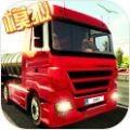 公路超级竞赛(驾驶)1.0官方版