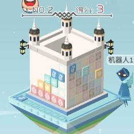 花砖新语(建造)1.5.1手机版