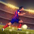 像素足球职业经理人(足球)1.0官方版