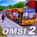OMSI总线模拟器(模拟)2.8.1官方版