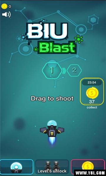 Biu爆破BiuBlast游戏