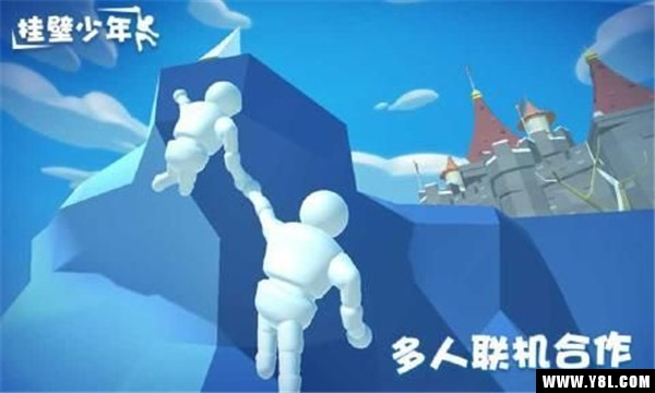 fighting for human安卓版