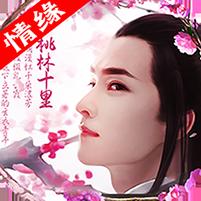 倚天逍遥情缘安卓版v1.0.1.0.10