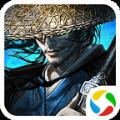 百战天下化神官网版v1.0.0安卓版