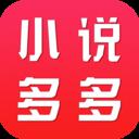 小说多多安卓版v1.0.0