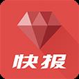 钻石快报官网版v1.0.1