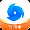 腾讯清理大师安卓版v10.2.0