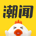 今日潮闻安卓版v1.3.9