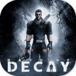腐朽之都Days Of Decay安卓版v1.05