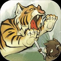 老虎下山安卓版v1.6.2