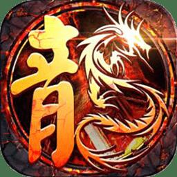 吴孟达传奇游戏(大哥传奇)v1.1.6