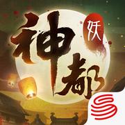 梦回神都游戏v1.0.11