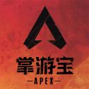 Apex掌游宝安卓版v1.0.0