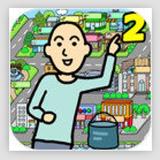 乞丐养成游戏2安卓版v1.4.5