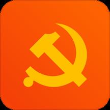 领航党建云安卓版v1.0.1