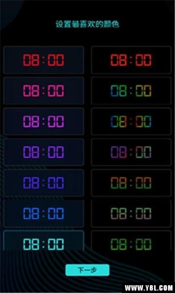 抖音网红文字时钟work clock手机版