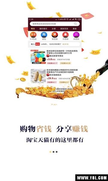 千音甄选安卓版