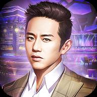 酒吧大老板安卓版v1.0.1