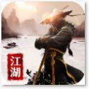 云海侠隐记安卓版v3.6.0