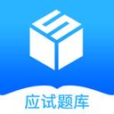应试题库安卓版v0.0.4