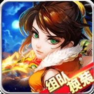 玄天舞剑安卓版v1.0